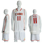 Team Basketball Uniforms For Men, Women & Youth.