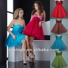 Ball Gown Knee-Length with Ribbons Prom Dress D1004