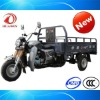 HY200ZH-DX-4 Tricycle