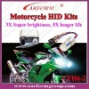 Motorcycle hit xenon kit