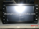 7-Inch HD Touch Screen WINCE Operate System GPS DVD Navigation