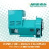 Yanan 114kva single bearing brushless synchronous generator alternator
