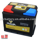 Car battery DIN Standard 55530 60AH ( Automobile battery )