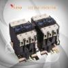 YLC2-D50 Contactor
