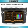 8 Inch for Honda CRV Car PC PLAYER with GPS Wifi 3G