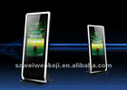 2012 fashion 19-65inch touch screen with network kiosk