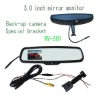 3.0 inch original Car Rear view mirror ,interior mirror for Honda Accord
