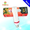 5U 125W cfl plant grow lamp