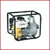 """168F-1 5.5HP 2"""" Gasoline Water pump"""