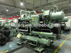 Industrial Water Cooled Chiller HVAC Cooling System Screw Type Chiller