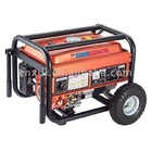 2,500W E-Start Generator with Mobility Cart