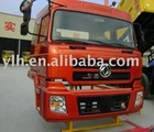 Dongfeng TZCS-005 truck tractor cab
