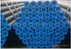 API seamless steel oil pipe