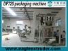 DP720 pet dog food packing machine , snack food packing machine, packing machine for food