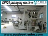DP720 pet dog food packing machine , snack food packing machine, packing machine for food