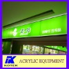 acrylic outdoor advertising blister light box