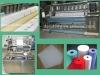 Ultrasonic Clean Cloth Cutting Machine