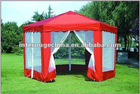 Leisure Outdoor Garden Screen House