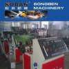 (PVC/PP/PE Extruder)SJ Series Plastic Extrusion Machine