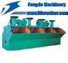 Low Price Floatation Equipment