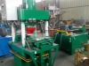 Animal Salt Blocks Machine/animal lick block machine