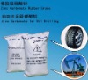Zinc Carbonate Basic 57.5%