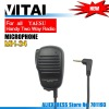 MH-34 Walkie Talkie Speaker Microphone
