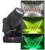 Professional outdoor moving head light with internal software