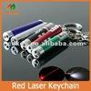 Promational laser pointer pen keychain