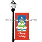 delicate happy holidays tree street banner