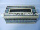 Bamboo Napkin Box/Tissue Box