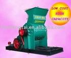 Humidity Material Grusher,clay bricks making machine