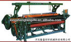 1515-56 shuttle loom