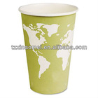 World Design Paper Hot Coffee Cups, 9 Ounce(MSD-085)