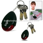 Key finder for promotion