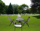 Leisure table & chairs set HG-FM012