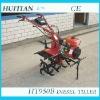 HT950B 3.4HP diesel mini tiller