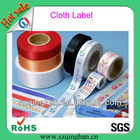 Wholesale Custom Cheap Woven White Satin Cloth Label Factory