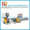 2012 Runyuan Foaming Film Extrusion Machine