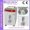 OEM ice cream pasteurizer (CE approved)