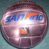 Volleyball by Machine sewn