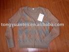 Ladies' printed sweater