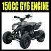 GY6 150CC ATV GY6 Engine