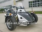250cc 3 Wheel Car