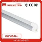 2012 New Patent Design 600mm T5 LED Tube Light HK-T5-06-8W