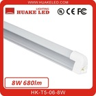 2012 New Patent Design 600mm T5 LED Tube Light HK-T5-06-8W