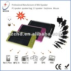 2000mAh solar charger for various mobile phone