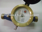 Multi jet vane wheel dry dial water meter