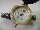 Multi jet vane wheel dry dial water meter