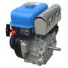 JL175 Horizontal Shaft motor engine
